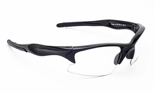 c14ab15730e2 Medical Safety Eyewear - eyewear near me
